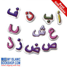 Arabic Alphabet Magnets Muslim Islamic Children Kids Toy Game Best Gift Ideas