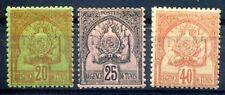 TUNISIE 1888 Yv 15,16,17 * 84€(A7640