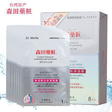 Dr. Morita WHITENING LINE Whitening Essence Facial Mask/Box(8pcs)