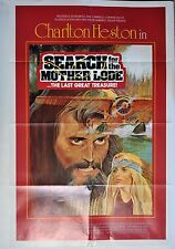 """Charlton Heston Poster Search for the Mother Lode Movie Folded 40"""" x 27"""" 1982"""