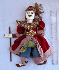 VERY NICE Old Nat King Puppet Marionette