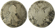 RUSSIE  ,  CATHERINE  II  ,  ROUBLE  ARGENT  1769  SAINT  PETERSBURG