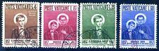 VATICANO - 1957  DOMENICO SAVIO  SERIE  USATA