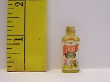 MINIATURE RE-MENT FOOD BOTTLE OF COOKING OIL DOLLS 1/6 SCALE LITTLES RETIRED #2