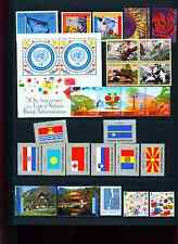 2001 UN Mint New York Stamps - NH - Complete (no booklet)
