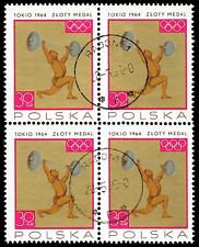 Scott # 1355 - 1965 - ' Weight Lifting ', Polish Victories Olympic Games 1964