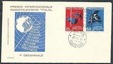 1958 ITALIA FDC PREMIO ITALIA NO TIMBRO DI ARRIVO - IT08