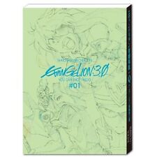 NEW Art book GROUNDWORK OF EVANGELION 3.0 YOU CAN NOT REDO #01