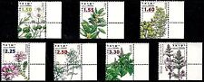 ISRAEL 2006 - 2008 STAMPS 'MEDICAL HERBS & SPICES'.MNH + RIGHT TABS.(Full Set).