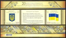 Ukraine 2012 drapeau national/coat-of-arms/20th anniversaire/héraldique 2v m/s n41657