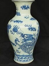 Large Qing Dynasty Dragon & Phoenix Porcelain Vase in Classic Blue & White