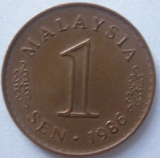 Malaysia 1 sen 1986 coin with extra metal