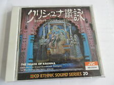 The Praise Of Krishna - One Day in Dwarikadhish Temple (Japan Release Megarare)