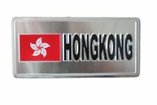 HONG KONG NEW COUNTRY FLAG-SILVER LICENSED STICKER FLAG PLATE..SIZE: 6 X 3 INCH