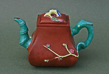 ANTIQUE CHINESE ENAMELLED YIXING TEAPOT  SEAL MARK - FRENCH FLEA MARKET FIND