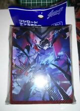 Bushiroad Deck Box Case Collection Persona 5