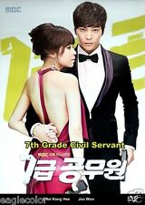 Level 7 Civil Servant Korean Drama (5DVDs) Excellent English & Quality!