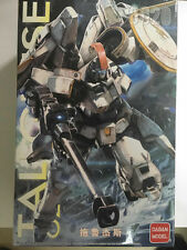 MG 1/100 OZ-00MS Tallgeese Figure DABAN MODEL Gundam Assembling Model In Box