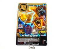 Animal Kaiser Original Evolution Evo Version Ver 8 Card (M148E: Alien Egg Gold)