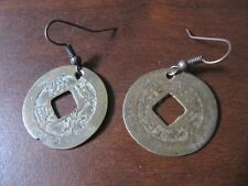 ORIGINAL HANDMADE CHINESE CASH 1800S COIN EARRINGS