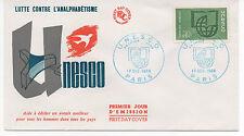 FRANCE 1966.F.D.C. U.N.E.S.C.O. LUTTE CONTRE L'ANALPHABETISME:LE 17/12/66 PARIS