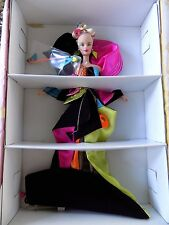 Masquerade Gala Collection Rendezvous Barbie Limited Edition 20647 Gift Box 1998