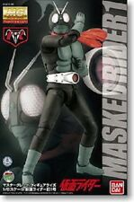MG Figure Rise Kamen Masked Rider Old 1 1/8 model kit