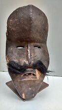 old African mask. ancien Masque africain COTE D'IVOIRE DAN