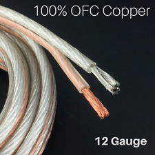 12 GA Gauge Parallel Speaker Wire 10 foot PVC jacket 100% OFC Copper strand