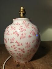 """PRELOVED IVORY AND PINK FLORAL PRINT CERAMIC LAMP BASE  8"""" X 12"""" TALL"""