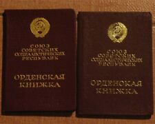 Soviet Russian WW2 Order Medal Book ID DOC RED STAR 15797 Low Document War Small