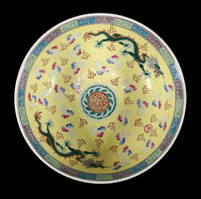 "OLD VINTAGE FAMILLE JAUNE CHINESE PORCELAIN 8"" SHOU BOWL ENAMELED DRAGONS CLOUDS"