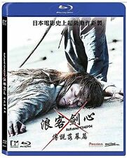 "Takeru Sato ""Rurouni Kenshin:The Legend Ends"" Yu Aoi 2014 Japan Region A Blu-Ray"