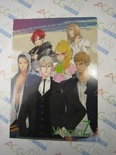 PS2 Game VitaminZ Welcome our New Supplement Boys Clear File Folder B Japan