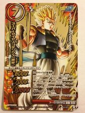 Dragon Ball Miracle Battle Carddass P AS-023