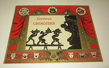 Old c.1900 Antique - French Game PRINT - SHADOW THEATRE - Kids Feeding Giant