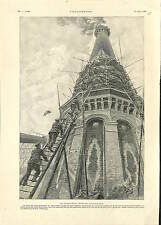 Exposition Universelle Palais de l'Electricité Cheminée ANTIQUE PRINT 1900