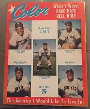 RARE July 1952 Color Magazine New York Giants Willie Mays