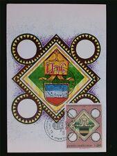 VATICAN MK 1973 WAPPEN DIÖZESE PRAG MAXIMUMKARTE CARTE MAXIMUM CARD MC CM c6383