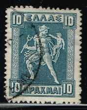Greece SC# 212a Used - 26.5 MM High - Lot 92715