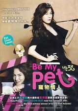 Be My Pet / You are my Pet  - Korean movie DVD with English Subtitles