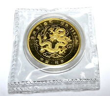 Very Rare 1988 Chinese Year of the DRAGON San Francisco Expo 1 oz 999 Gold Coin