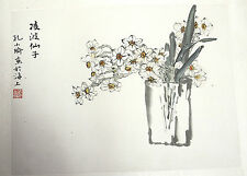 Chinese  Water  On  Paper  Painting   17