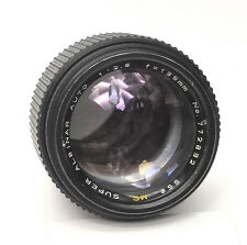 Super Albinar 135mm f/2.8 Lens For Minolta MD - See Test Image on Sony A100