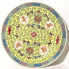 Vintage Mun Shou Porcelain (Made in China) 7 inch Salad Plate-Yellow Longevity