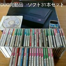 PC Engine Duo Console Japan *GREAT COND - WORKING - GREAT BOX + 31 GAMES*