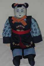 "Vintage Large 25"" Long Porcelain China Head Chinese Girl Cloth Doll"