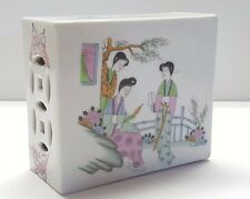 Vintage Asian Porcelain Geisha Butterfly Flower Brick Vase Frog Incense Burner