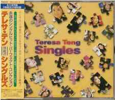 鄧麗君 Teresa teng SINGLES Japan press w/obi