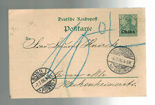 1906 Berlin Germany Postcard China Post Office Postal Stationery Cover